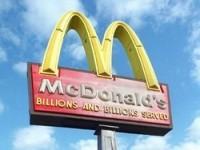 MCD: Stock in Focus. McDonald's бросает вызов спаду деловой активности.