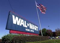 Walmart: Stock in Focus. Отчётность крупнейшего ритейлера