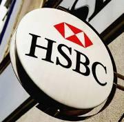 Вечерний обзор: отчётность HSBC и статистические данные из Европы и США помогли российскому рынку