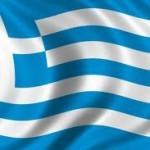 Греция планирует продать дипломатические административные здания и дома в ряде городов мира