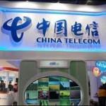 China Telecom зафиксировала снижение прибыли на 9.5% в 2012 году