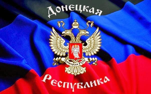 """В ДНР опровергли арест """"народного мэра"""" Славянска Пономарева"""