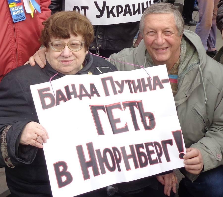 Валерия Новодворская и Константин Боровой, март 2014 года