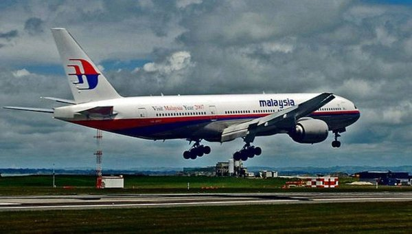 Все пассажиры рейса MH-17 Амстердам-Куала-Лумпур вылетели на 17 минут позже