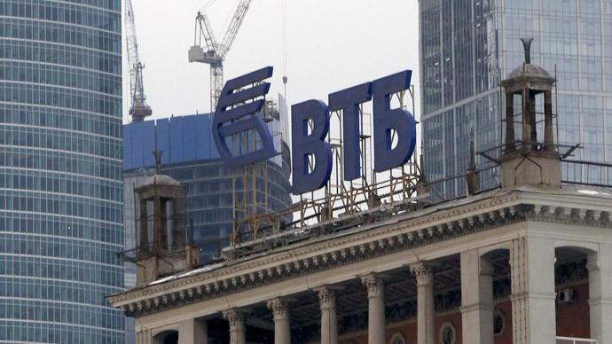 Российские банки приступили к активному возврату средств из за рубежа