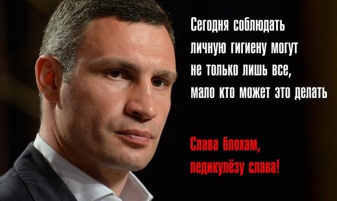 Киев: сегодня соблюдать личную гигиену могут не только лишь все