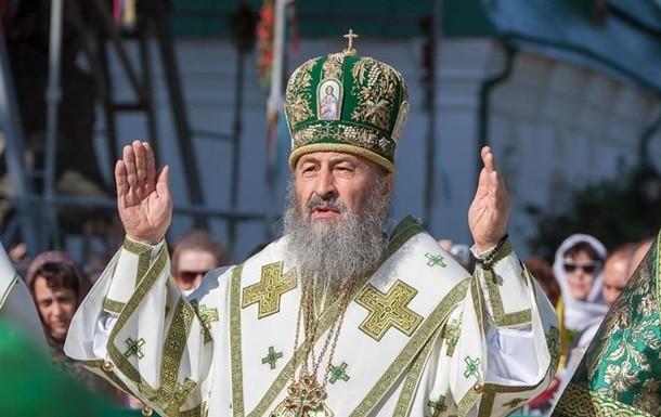 Раскол православного мира