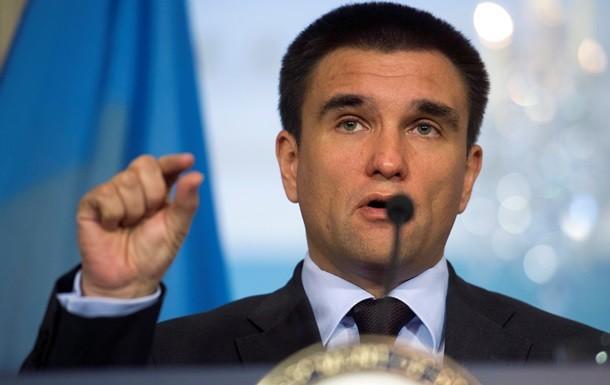 Киев шокирован отказом ЕС признать вторжение России на Украину
