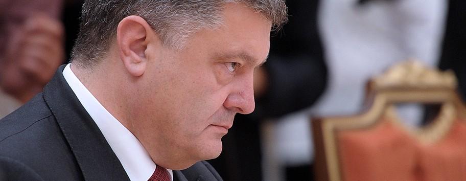 Чем грозит Украине упрямство Порошенко