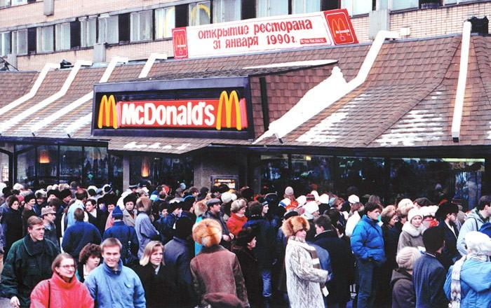 Конец эпохи - закрыт главный Макдональдс страны