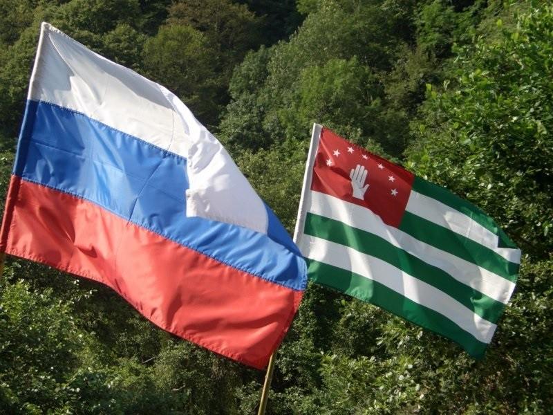 Абхазия и Россия