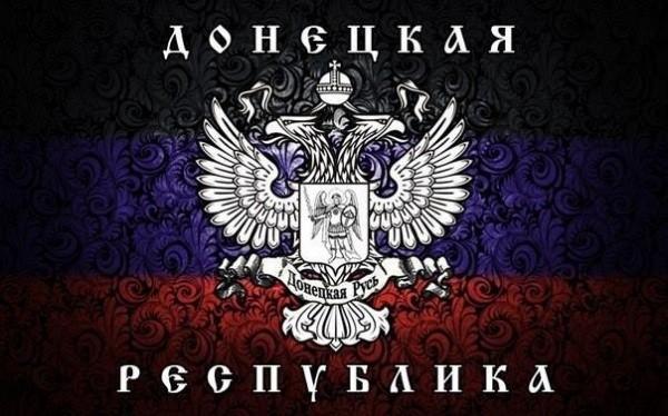 Захарченко: закон об особом статусе означает признание независимости ДНР