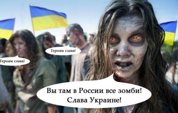 Нацизм на Украине сам собой не рассосется