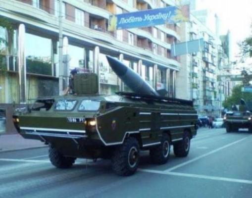 Где украинская армия берет ракеты «Точка»?