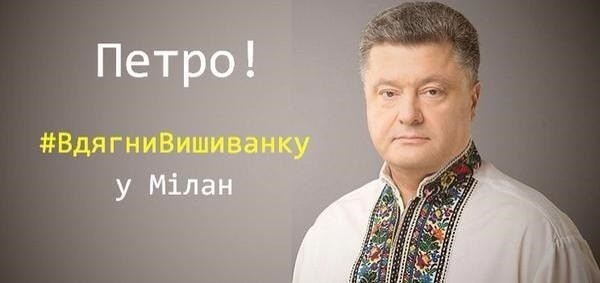 Владимир Путин назвал позитивной встречу с Петром Порошенко в Милане Оригинал статьи: http://russian.rt.com/article/54868#ixzz3GOt96R1Q