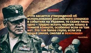 Пугать русских войной – это все равно, что угрожать ежу голой задницей