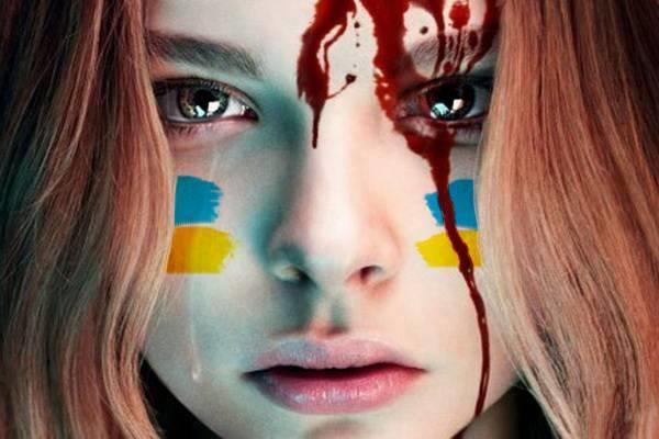 Вопрос о коллективной вине народа Украины за преступления на Донбассе
