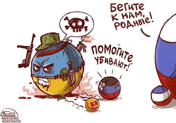 Россия и Новороссия: итоги сложившегося положения