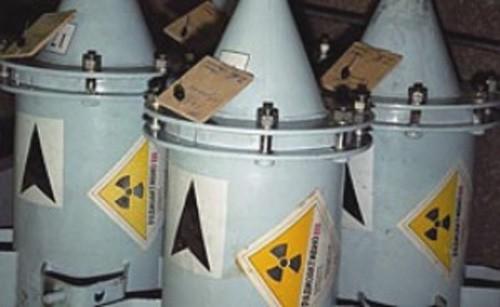 Упадок ядерного арсенала США