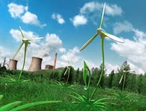 Зеленая зона Российской промышленности