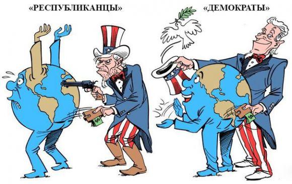 Помогут ли республиканцы Украине? Нет сынок, это фантастика!