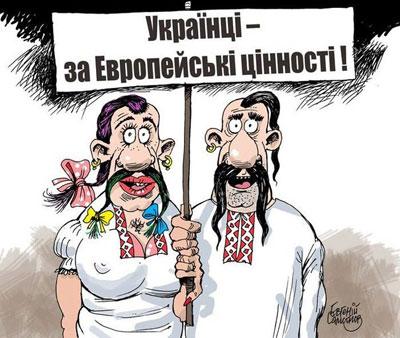Вступление Украины в Евросоюз не актуально, даже в долгосрочной перспективе