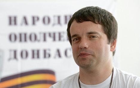 Молодое независимое государство Донецкая Народная Республика