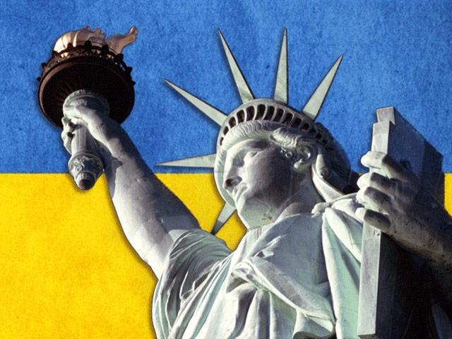 Украина - новый пятьдесят первый штат США