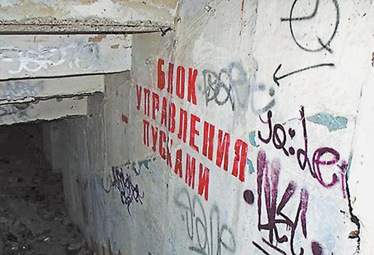Как растащили ядерный щит Украины