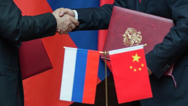 Помощь Китая России разрушит финансовую систему Запада