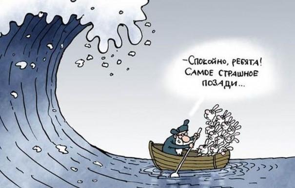 Реформа «Голодомор» от Яценюка