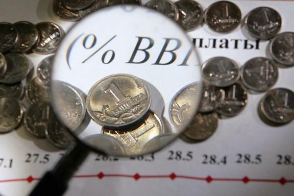Что Всемирный банк напророчил России?