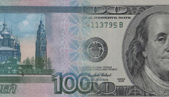 Валютная война: ФРС США играет против России