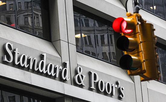 S&P поместило рейтинг России на пересмотр с «негативным» прогнозом