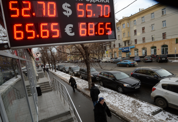 Рубль «накачали»