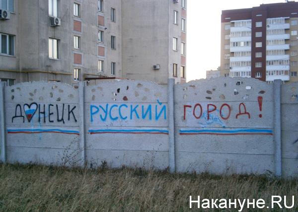 Считаете, что это кризис?.. Фоторепортаж о том, как живет Донецк