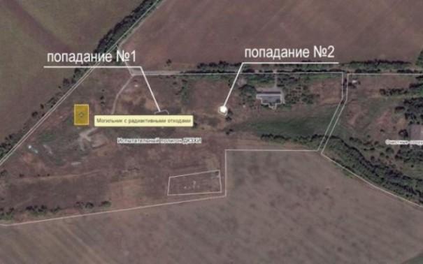 Новороссии грозит радиоактивная катастрофа