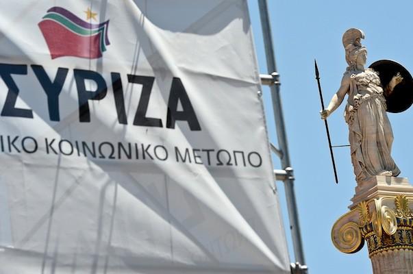 Греческая бомба под будущим еврозоны
