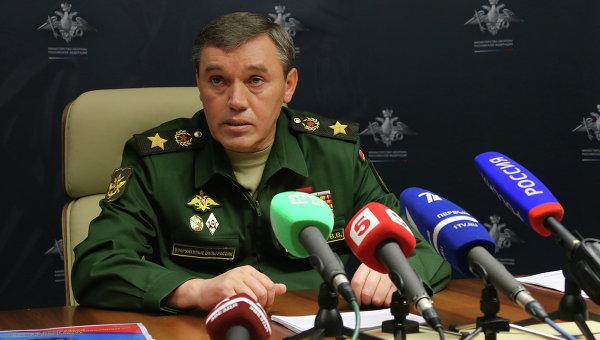 Генштаб объявил о создании Воздушно-космических сил России