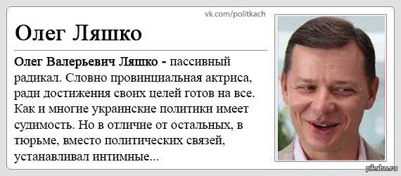 http://stockinfocus.ru/wp-content/uploads/2015/01/1421424900_1401893826_1322684051.jpg