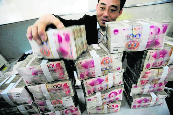 В Цюрихе создан центр торговли китайским юанем