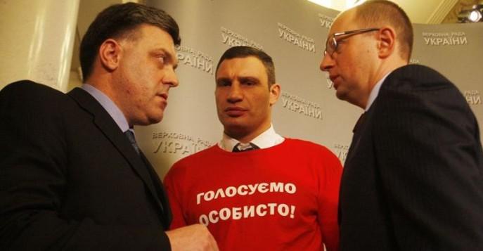 http://stockinfocus.ru/wp-content/uploads/2015/01/20130925180643__http-telegraf.com_.ua-files-2013-02-opositsia13-687x357.jpg