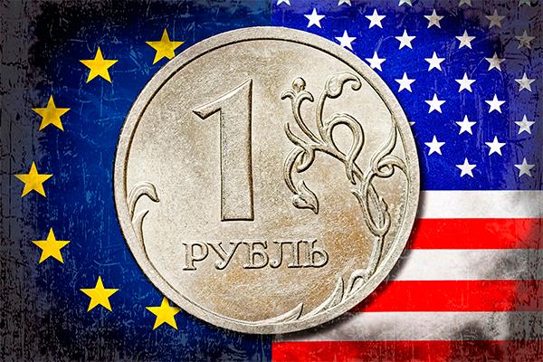Действуют ли экономические санкции?
