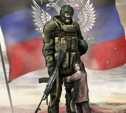 Война на Донбассе - Онлайн