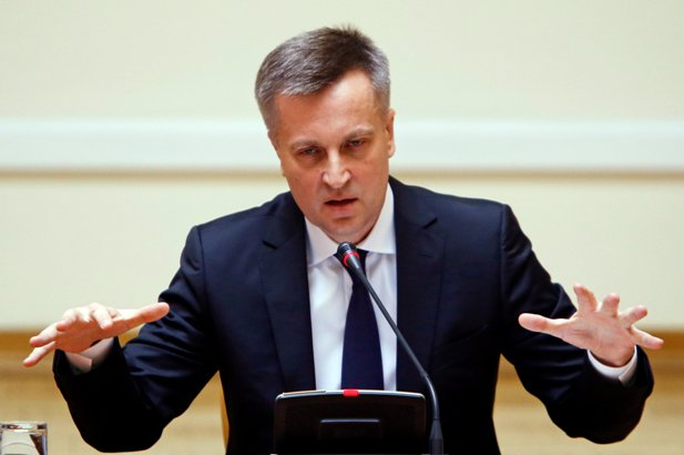 http://stockinfocus.ru/wp-content/uploads/2015/01/54897ae472e6f_nalivajchenko.jpg