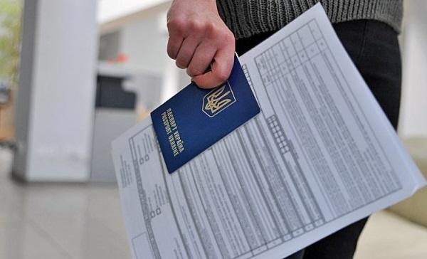 Страны Евросоюза начали аннулировать украинцам шенгенские визы
