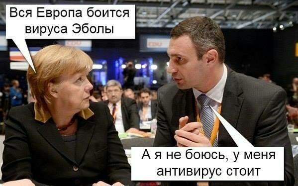 http://stockinfocus.ru/wp-content/uploads/2015/01/73238.jpg