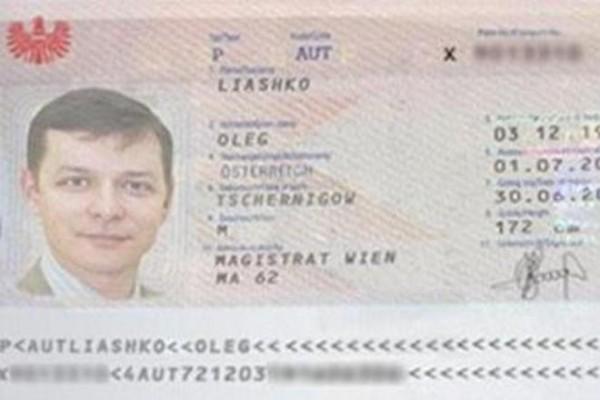 http://stockinfocus.ru/wp-content/uploads/2015/01/844242-600x400.jpg
