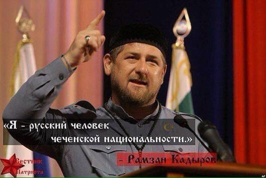 Рамзан Кадыров планирует собрать на мусульманский митинг более миллиона человек