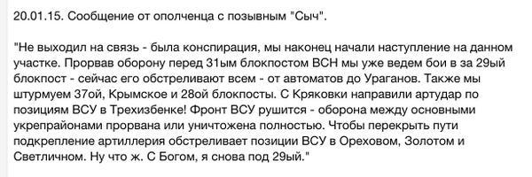 tO_eVSpoSMU